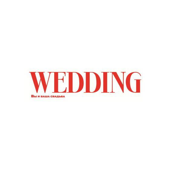 Wedding Russia
