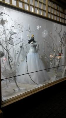 Marshmallow Bride